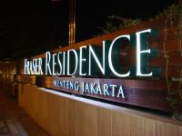 Fraser Residence Menteng Jakarta, Aparthotels - Jakarta