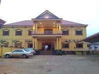 Prak Dara Guest House, Vendégházak - Banlung