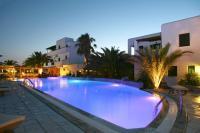 Corali Hotel Ios