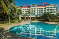 Huayuan Hot Spring Seaview Resort, Resorts - Sanya