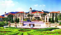 Phoenix City Hotel, Hotely - Zengcheng