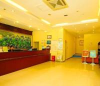 Hanting Changsha Wu Yi Square Branch, Hotel - Changsha