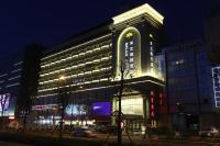 Milan Garden Hotel Hangzhou, Hotely - Chang-čou