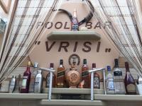Vrisi Apartments & Villa