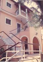 Emely Apartments