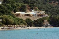 Santa Marina Apartments