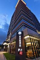 Hotel Intrendy, Hotels - Taishan