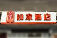 Home Inn Changsha Yuelu Mountain Rongwan Town Metro Station, Szállodák - Csangsa