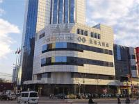 Gloria Plaza Shenyang, Отели - Шэньян