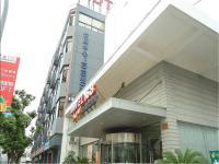 Motel Shanghai Shibei Industrial Park West Jiangchang Road, Hotel - Shanghai