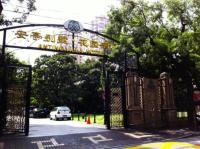 Anting Villa Hotel, Hotel - Shanghai