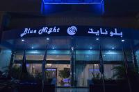 Blue Night Hotel, Hotel - Gedda