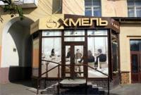 Na Narodnogo Opolcheniya Apartment, Apartmanok - Mogilev
