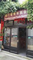 Yangshuo Travellers Land Youth Hostel, Хостелы - Яншо