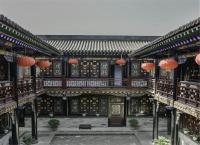 Pingyao Harmony Guesthouse, Penzióny - Pingyao
