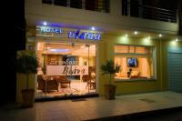 Hotel Viana