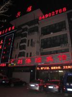 Li Gang Yuan Hotel, Hotels - Qingdao