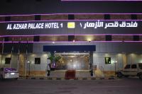 Alazhar Palace 2, Hotely - Al Qunfudhah