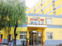 Home Inn Ji'nan Beiyuan Street Lishan Road, Hotely - Jinan