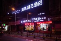 Qingmu Hotel - Laoximen, Отели - Шанхай