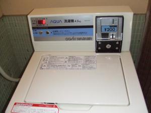 Ryokan Ginsuikaku, Ryokany  Maizuru - big - 54