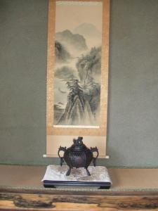 Ryokan Ginsuikaku, Ryokany  Maizuru - big - 28