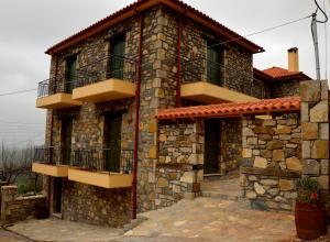 Hostels e Albergues - Messana