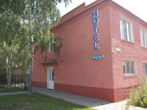 """Mini-hotel """"Medovyj"""" - Biryakovo"""