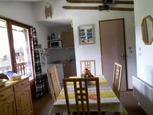 LES CAMPANULES 1240 - Apartment - Abondance