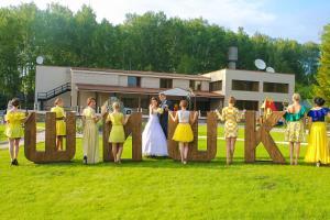 Park Hotel Shishka - Novolugovoye