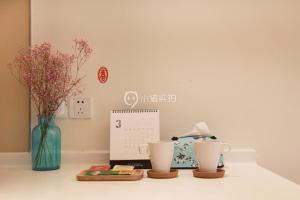 Tieshimen Suyue Apartment, Апартаменты  Сучжоу - big - 12