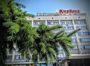Hotel Kuzbass - Cherëmushki