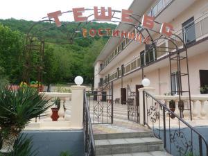 Мини-гостиница Тешебс, Архипо-Осиповка