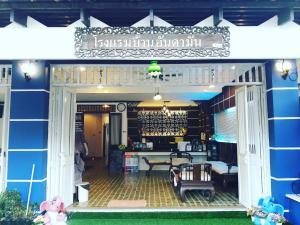 Baan Andaman Hotel - Ban Bang Phung