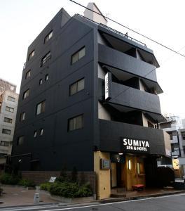 Sumiya Spa & Hotel - Hiroshima