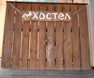 Hostel on Vinogradnyy - Varenikovskaya