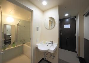 Hotel Lifetree Hitachinoushiku, Отели эконом-класса  Ushiku - big - 26