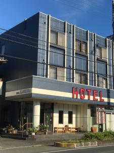 Business Hotel Kanekura - Gotemba