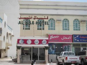 Auberges de jeunesse - Al Nile Hotel