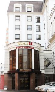Hotel SamaRA - Proran