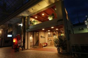 Auberges de jeunesse - Auberge fan! -ABURATSU- Sports Bar &