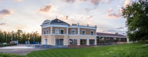 Hotel Evropeysky - Makhin
