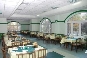 Ośrodek Uzdrowiskowy Beskid