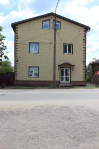 Guest House on Yamskaya - Tveretskiy