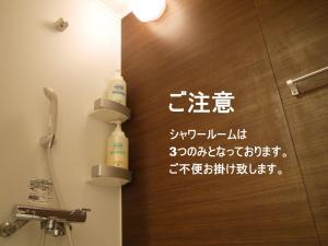 Hostel & Cafe Backpackers Miyajima, Hostely  Miyajima - big - 29