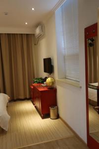 Happy Dragon Alley Hotel Beijing Tian AnMen Forbidden City