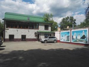 Travel Hotel - Karasëvo