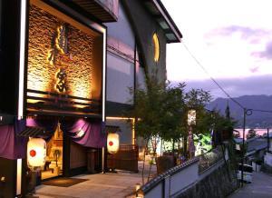 Kikunoya, Hotels  Miyajima - big - 31