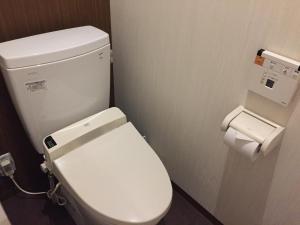 Kikunoya, Hotels  Miyajima - big - 47