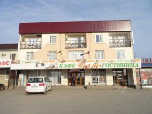 Mini-hotel Uyut - Proletarsk